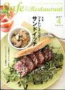 Cafe & Restaurant (カフェ アンド レストラン) 2017年 04月号 [雑誌]