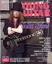 YOUNG GUITAR (ヤング・ギター) 2017年 04月号 [雑誌]