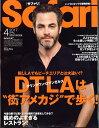 Safari (サファリ) 2017年 04月号 [雑誌]