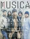 MUSICA (ムジカ) 2017年 04月号 [雑誌]