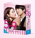 5→9(5時から9時まで) ?私に恋したお坊さん? Blu-ray BOX【Blu-ray】 [ 石