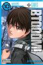 图书, 杂志, 漫画 - Btooom!, Volume 10 BTOOOM V10 (Btooom!) [ Junya Inoue ]