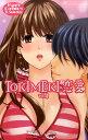 【送料無料】TOKIMEKI恋愛(4)