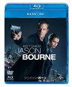 ジェイソン・ボーン ブルーレイ+DVDセット【Blu-ray】 [ アリシア・ヴィキャンデル ]