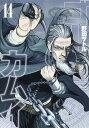 ゴールデンカムイ 14 (ヤングジャンプコミックス) [ 野...
