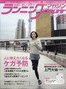 ランニングマガジン courir (クリール) 2018年 04月号 [雑誌]