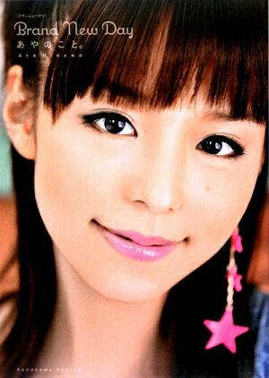 平野綾の画像 p1_20