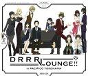 デュラララウンジ!! in パシフィコ横浜【Blu-ray】...