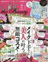 LDK the Beauty (エルディーケイザビューティー...
