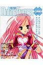 電撃Online Gamesコラボ(vol.1)