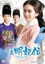 女医明妃伝〜雪の日の誓い〜 DVD-BOX3 [ リウ・シーシー[劉詩詩] ]