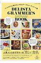 DELISTA GRAMMER'S BOOK