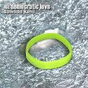 un democratic love [ 沢田研二 ]