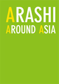 ARASHI AROUND ASIA [ 諸永恒夫 ]...:book:11987092