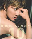 HIROKI NARIMIYA Anniversary Book 10 成宮寛貴写真集 [ kisimari ]