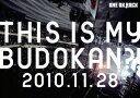 ライブDVD「THIS IS MY BUDOKAN 2010.11.28」 ONE OK ROCK