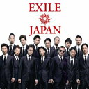 EXILE JAPAN/Solo(初回限定豪華盤2CD+4DVD) [ EXILE ]
