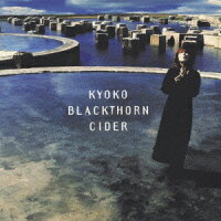 BLACKTHORN_CIDER