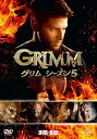 GRIMM/グリム シーズン5 DVD-BOX [ デヴィッド・ジュントーリ ]