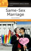 Same-Sex Marriage: A Reference Handbook [ David Newton ]