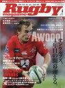 Rugby magazine (ラグビーマガジン) 2019年 04月号 雑誌