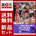 マタギ列伝 1-5巻セット [ 矢口高雄 ]
