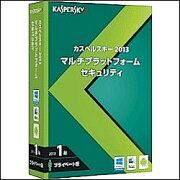 カスペルスキー Multi Platform Security 1年プライベート版