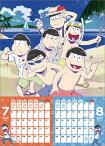 【壁掛】おそ松さん(2018カレンダー)