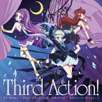 TVアニメ/データカードダス『アイカツ!』 オーディションシングル 3 Third Action! [ りすこ・すなお・もえ from STAR☆ANIS ]