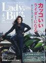 L + bike (レディスバイク) 2019年 04月号 ...