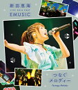 ���ķó� LIVE 2016 EAST EMUSIC���Ĥʤ����ǥ�������Blu-ray��