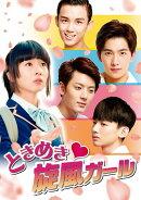 �Ȥ������������ DVD-SET3