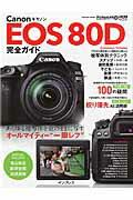 Canon��EOS��80D����������