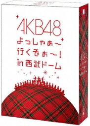 <strong>AKB48</strong> よっしゃぁ〜行くぞぉ〜!in 西武ドーム スペシャルBOX [ <strong>AKB48</strong> ]