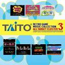 タイトー レトロゲームミュージック コレクション 3 オール...