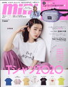 mini (ミニ) 2020年 05月号 [雑誌]