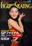 ワールド・フィギュアスケート(36)