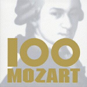 100曲モーツァルト [ (クラシック) ]...:book:11621173