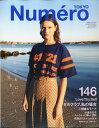 【送料無料】Numero TOKYO (ヌメロ・トウキョウ) 2011年 05月号 [雑誌]