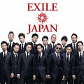 EXILE JAPAN/Solo