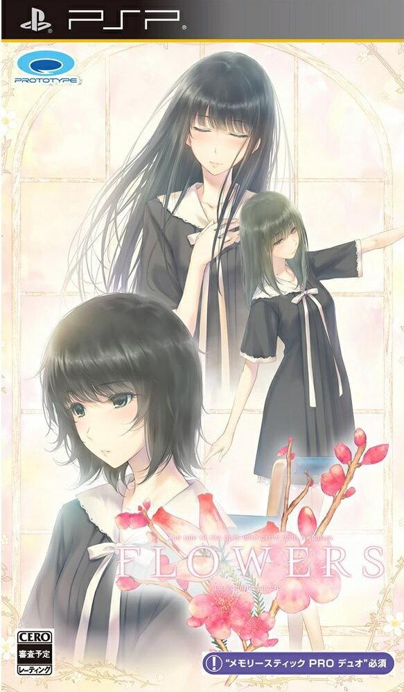 【予約】FLOWERS夏篇 PSP版
