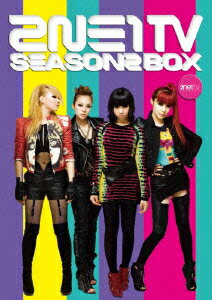 2NE1 TV SEASON2 BOX [ 2NE1 ]