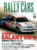 RALLY CARS Vol.14