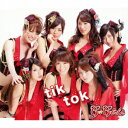 tik tok [ G☆Girls ]