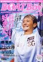 Boat Boy (ボートボーイ) 2011年 05月号 [雑誌]