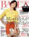 BAILA (バイラ) 2011年 05月号 [雑誌]
