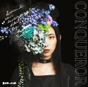 CONQUEROR (初回限定盤B CD+DVD) [ BAND-MAID ]