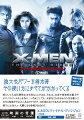 X-MEN:ファイナル ディシジョン<2枚組>【初回生産限定】