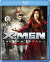 X-MEN:ファイナル...