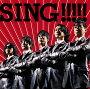 SING!!!!! (�������� CD+DVD)